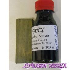 "Байц- B-49301 ""Светло зелен"""
