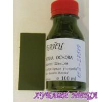 "Байц- B-27519 ""Тъмно зелен"""
