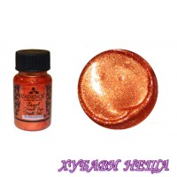 "CADENCE Dora металик - Оранжев, ""Orange Oxidized"""