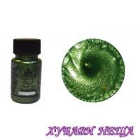 "CADENCE Dora металик - Зелен, ""Green"""