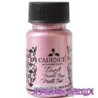 "CADENCE Dora металик - Розов, ""Dried Rose"""