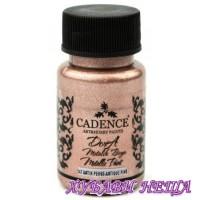"CADENCE Dora металик - Розов, ""Antique pink"""