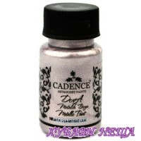 "CADENCE Dora металик - Лилав, ""Antique lilac"""