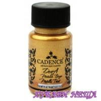 "CADENCE Dora металик - Злато ""Antique Gold"""