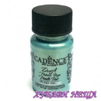 "CADENCE Dora металик - ""Blue Green"" 50мл"