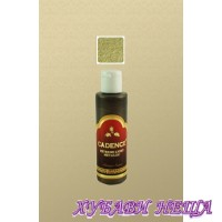 Cadence- Extreme Light Metallic 70ml- Antique Gold