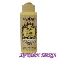 "CADENCE STYLE MATT - Жълт, ""Vanilla Yellow"""