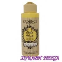 "CADENCE STYLE MATT - Жълт, ""Light Yellow"""
