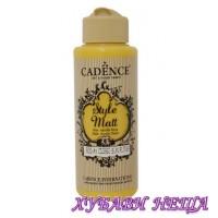 "CADENCE STYLE MATT - Жълт, ""Sun Flower"""