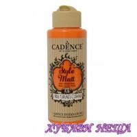 "CADENCE STYLE MATT - Оранжев, ""Captive Orange"" 120ml"