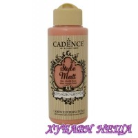 "CADENCE STYLE MATT - Розов, ""Flamingo Pink"""