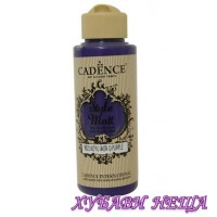 "CADENCE STYLE MATT - Лилав, ""Dark Purple"""