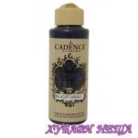 """CADENCE STYLE MATT - Син, """"Dark Blue"""""""