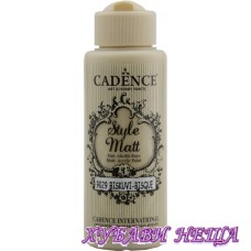 "CADENCE STYLE MATT - Бежов, ""Bisque"" 120ml"