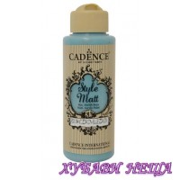 "CADENCE STYLE MATT - Син, ""Blue Zircon"""