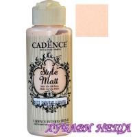 "CADENCE STYLE MATT - Розов, ""Salmon Pink"" 120ml"