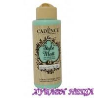"CADENCE STYLE MATT - Зелен, ""Light Mint Green"""