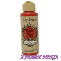 "CADENCE STYLE MATT - Червен, ""Fire Red"""