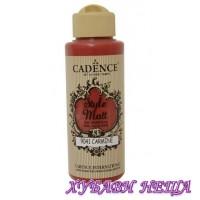 "CADENCE STYLE MATT - Червен, ""Carmine"""