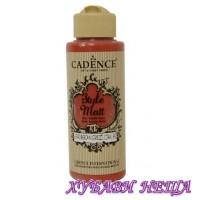"CADENCE STYLE MATT - Червен, ""Coral Red"""