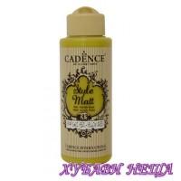 "CADENCE STYLE MATT - Жълт-зелен, ""Yellow Green"""