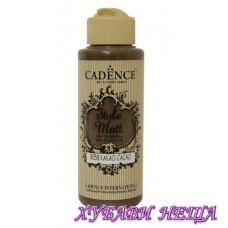 "CADENCE STYLE MATT - Кафяв, ""Cacao"""