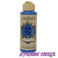 "CADENCE STYLE MATT - Син, ""Royal Blue"""