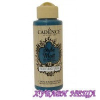 "CADENCE STYLE MATT - Син, ""Dark Turquoise"""