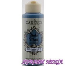"CADENCE STYLE MATT - Син, ""Dark Teal"" 120ml"