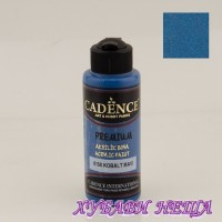 CADENCE АКРИЛНА БОЯ PREMIUM – COBALT BLUE 0158 120 МЛ.