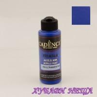 "CADENCE класик  ""Ultramarine Blue"" 120ml"