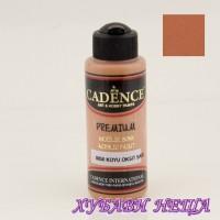 "CADENCE класик - Оксидно Жълт, ""Dark Oxide Yellow"" 120ml"