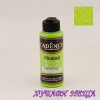 "CADENCE класик  ""Peanut Green"" 120ml"