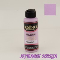 "CADENCE класик - Светло Виолетов, ""Lilac"" 120ml"