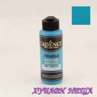 "CADENCE класик  ""Turquoise"" 120ml"