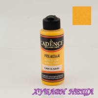 "CADENCE класик  ""Sunshine Yellow"" 120ml"