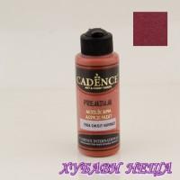 """CADENCE класик - Червен, """"Oxide Red"""" 120ml"""