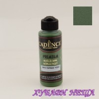 "CADENCE класик  ""Leaf Green"" 120ml"