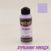 "CADENCE класик  ""Lavender"" 120ml"