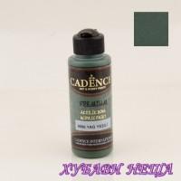 "CADENCE класик - Зелен, ""Oil Green"" 120ml"