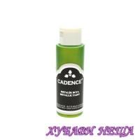 "Cadence металик -  Зелен, ""Metallic Pastel Green"""