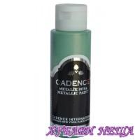 "Cadence металик -  Зелен, ""Metallic Mint"" 70ml"
