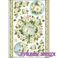 Оризова хартия, А4- DFSA4176- Маргаритка