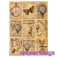 Оризова хартия, А4- DFSA4240- Пощенски картички