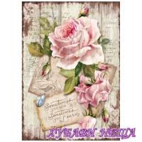 Оризова хартия, А4- DFSA4254- Sweet Time Rose