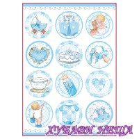 Оризова хартия, А4- DFSA4291- Baby Boy round subjects