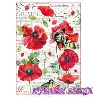 Оризова хартия, А4- DFSA4306- Botanic poppy
