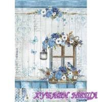 Оризова хартия, А4- DFSA4338- Blue Land window