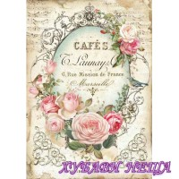 Оризова хартия, А4- DFSA4345- Tag with rose
