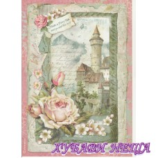 Оризова хартия, А4- DFSA4347- Castle Fantasy